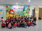 달성군 어린이급식관리지원센터, 뮤지컬 '출동! 아기공룡 특공대' 진행