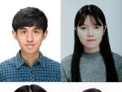 동아대 학생 6명, '2019 GKS 외국인 우수자비 장학생' 선발