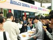 [포토] 한남대 이덕훈 총장, 피자 이벤트 진행