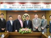 구미대-스피드글로벌, 학생 해외 취업 업무협의·설명회