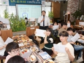 순천향대, 충남 취·창업 카페 1호점서 취업 실전캠프 진행