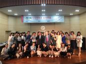 용인송담대, 비서경영과 2019년 모의면접 진행