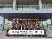 대전대 이종서 총장, 학군사관 후보생 격려