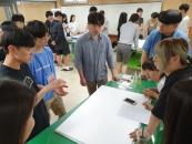 한남대, 2019년 꿈나무 창업 캠프 경진대회 진행