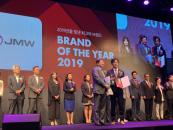 JMW, 2019 올해의 브랜드 대상 '헤어드라이어 부문' 수상
