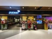 즉석떡볶이 브랜드 '두끼', 말레이시아 조호바루점 오픈