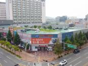 대구 가구 아울렛 할인매장 '이시아가구백화점', 할인 이벤트