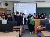 경동대, 지역 중학생 대상 진로체험 교육