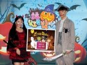 웅진플레이도시, 오싹함과 즐거움 가득한 '할로윈 파티'