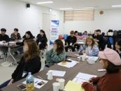 충북보과대, 재학생 대상 '2019학년도 취업캠프'