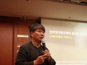 세종대-세종연구원, 김주원 카카오뱅크 의장 초청 특강