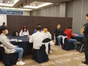 동신대 대학일자리센터, '공학계열 맞춤형 취업캠프'