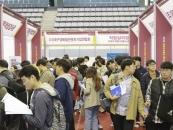 경일대, 학생 2000명 몰린 취업박람회 '성황'