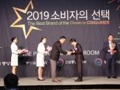 서울디지털대, '2019 소비자의 선택' 사이버대 부문 5년 연속 수상