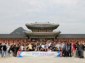 유원대, 외국인 유학생 대상 한국문화체험 행사 진행