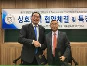 동아대-美 전미태권도교육재단, 산학협력 협약 체결