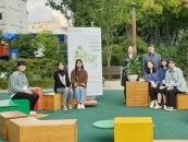 부천대, 시민참여형 공공디자인 프로젝트 공유회 참여