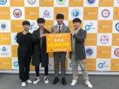 대구대 NSF팀, G-STAR 대학생 창업경진대회 우수상