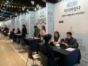 서강대, 80개 기업 참가한 '스타트업 채용박람회' 공동 주최