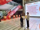 수원시지속가능도시재단, 중국 4개 기관과 업무협약 체결