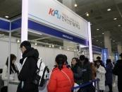 한국산기대, 2020학년도 정시 대학입학 정보 박람회 참가
