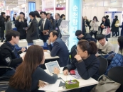순천향대, '2020학년도 정시 대학입학정보박람회' 참가