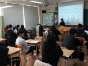 국제대, 평택지역 고등학교 재학생 대상 진로특강 운영