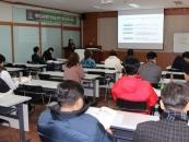 유원대, '대학 교육역량 향상 위한 성과공유와 확산 워크숍'