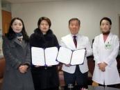 동신대-광주시립정신병원, 임상심리 실습 교육 MOU
