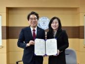 인제대, (사)한국노인스포츠지도사협회와 업무협약 체결
