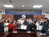 용인송담대-학생대의원회, 혁신지원사업 협력 위한 공동선언