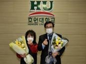 강희성 호원대 총장, 화훼농가 돕기 꽃 선물 릴레이 동참