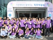 가천대 대학일자리센터, 운영 평가서 '우수' 획득