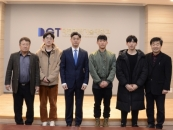 대전과기대, 충청남도 지방공무원 9급 시험 합격자 3명 배출