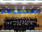 선린대 국방기술의무계열, 육군3사 합격률 전국 최고