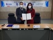 유원대-한국정보화진흥원 충남스마트쉼센터, 업무협약 체결