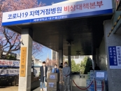 ㈜에스앤에스컴퍼니 '서가앤쿡', 대구 의료진에 도시락 지원