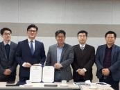 한밭대-㈜에스에이치엘씨티씨, '재취업 교육과정' 업무협약 체결