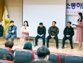 경동대 경찰학과, '텔레그램 n번방' 사건에 수업 참여도 활발