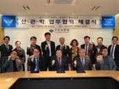 청운대-㈜솔리스아이디씨-홍성군, 상호협력 업무협약 진행