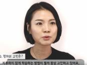 천재교육 '렛츠고 파닉스', 홈스쿨링용 초등영어 문제집으로 '인기'