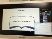 금오공대, 신입생 위한 온라인 특강·세미나 전개