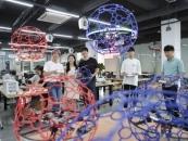 인제대, 2020년 메이커 스페이스 구축·운영사업 선정