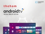 더함, 구글 안드로이드TV '우버 크롬캐스트' 시리즈 출시