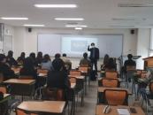 국제대 대학일자리센터, '학과별 찾아가는 진로 특강' 전개