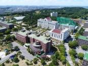 건양대 산학협력단, '시군구 지역연고산업육성사업' 신규 선정
