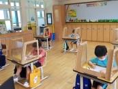 한국교통대 LINC+사업단, '친환경 가림막 교구' 개발