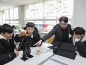 상명대, '2020년 고교 교육 기여대학 지원 사업' 선정