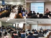 서일대, '2020년 신입생 비전 진로캠프' 운영
