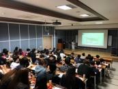 서일대, 학과별 간담회 통한 맞춤형 진로·취업지원 강화